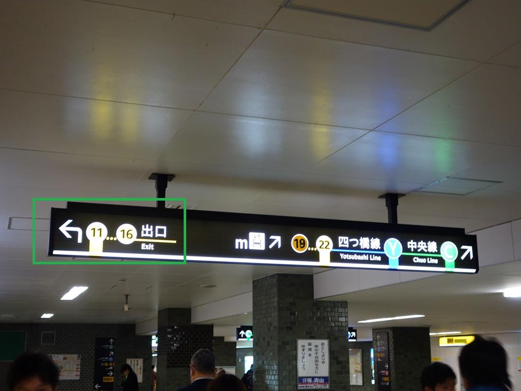 本町駅出口へ2