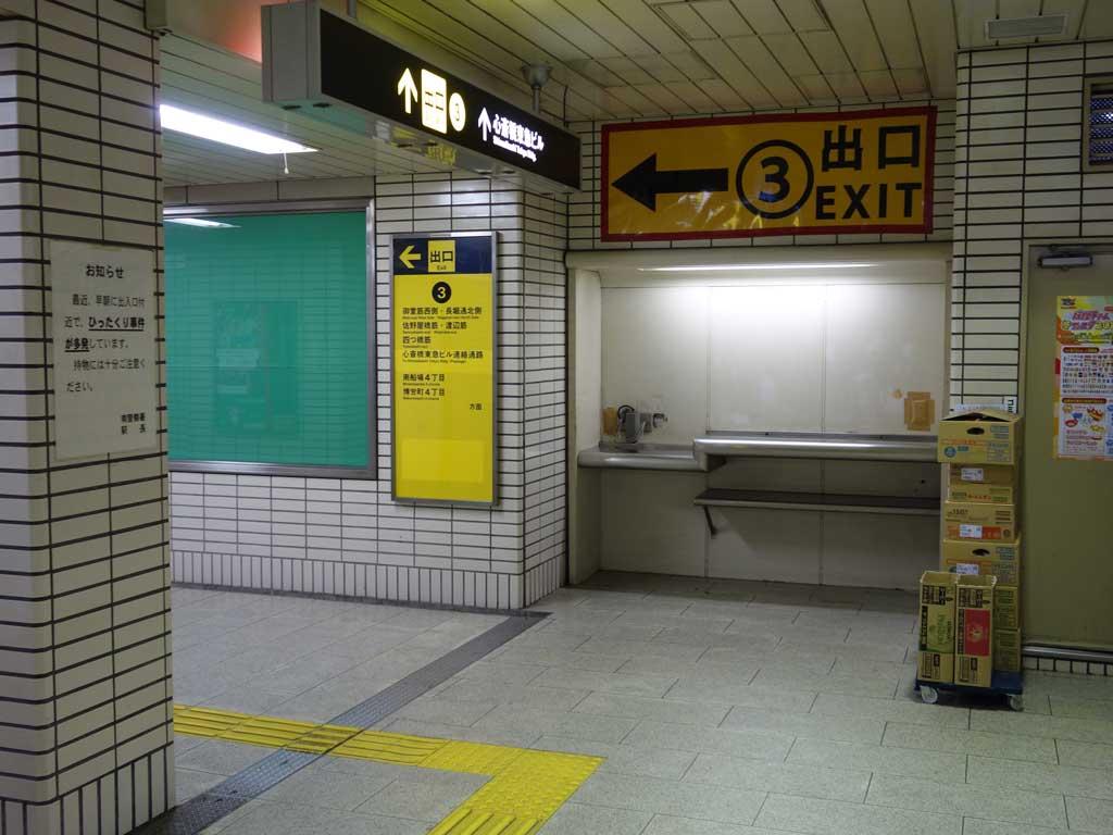 心斎橋駅北出口
