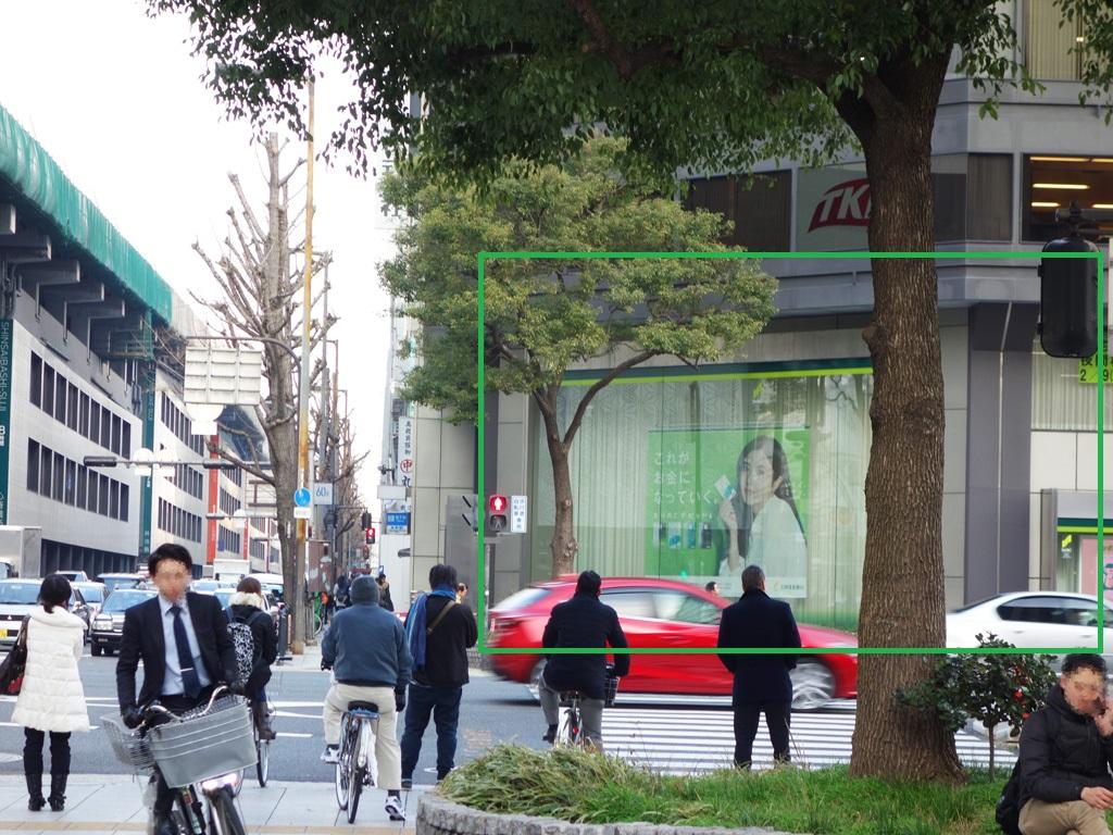 本町駅13番出口出てすぐ