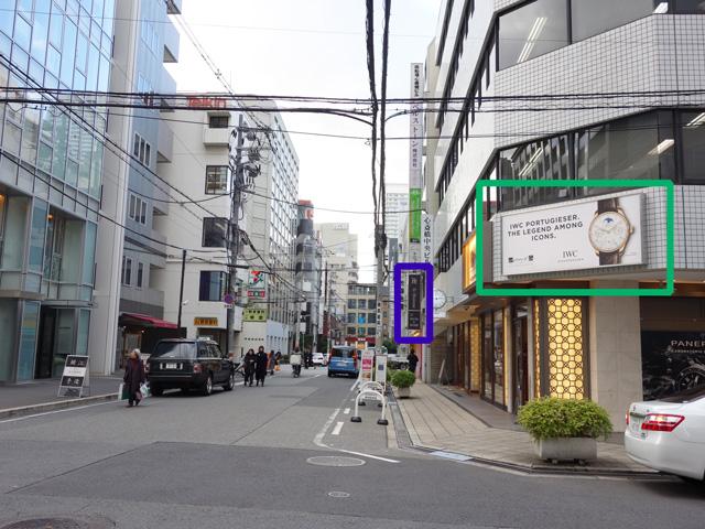 oomiya心斎橋店
